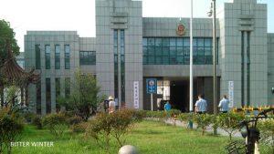 Außenansicht des Gusswerk-Gefängnisses Chaohu Provinz Anhui. Aufgenommen im August 2018