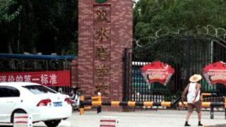 Islam und andere Religionen an Xinjiangs Schulen verboten