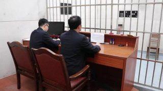 Henan: Polizei nimmt 16 Christen fest