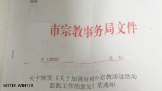 China Religionsfriheit