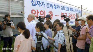 Südkoreanische falsche Demonstrationen gegen Flüchtlinge der Kirche des Allmächtigen Gottes enden als Blamage