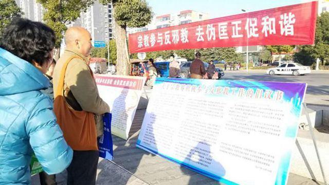 christlicher Glaube in China