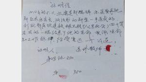 Menschenrechte in China