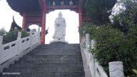 Statue von Lao-Tsu in Henan zerstört