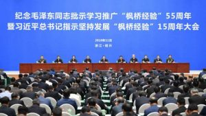 Fengqiao, wiederbelebte Technik der Kulturrevolution