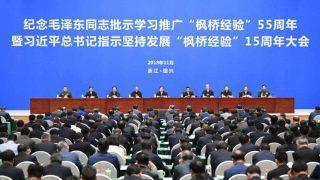 Fengqiao – eine maoistische Wiederbelebung des Angriffs auf Religion