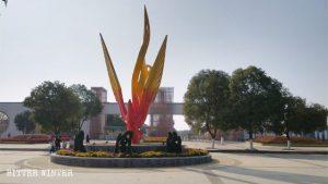 Jiangxi, Indoktrinierungslager, Rechtsbildungszentrum