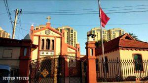 Sinifizierung der Religion, China