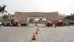 Religionsfreiheit, China