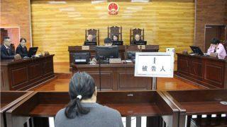Falun Gong-Praktizierende seit 18 Jahren verfolgt