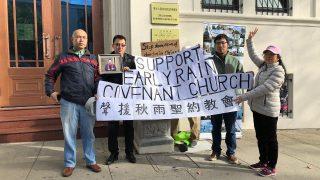 Solidarität mit Verfolgten führt zu Verfolgung