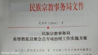 """Behörden verlangen """"kirchenfreie Zonen"""" in der Nähe von Schulen"""
