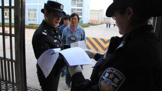 Festnahme wegen Verwendung von chinesischen Schriftzeichen, die als gefährlich gelten