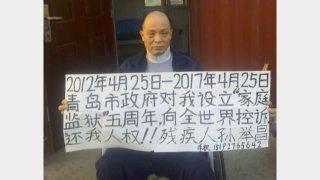 Von der KPCh verfolgt, entgeht dieser chinesische Bürger knapp dem Tod