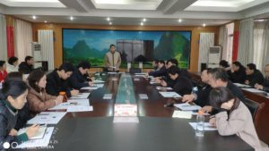 Xi Study Strong Nation