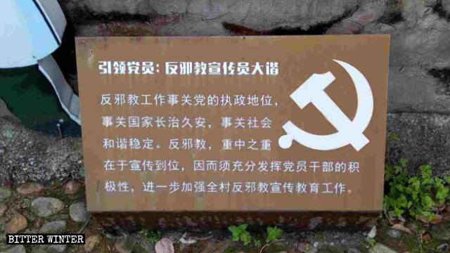 """""""Das Vorgehen gegen xie jiao gehört zu den Parteivorschriften""""."""