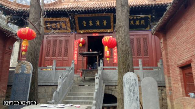 Hallen im Lianhua-Tempel