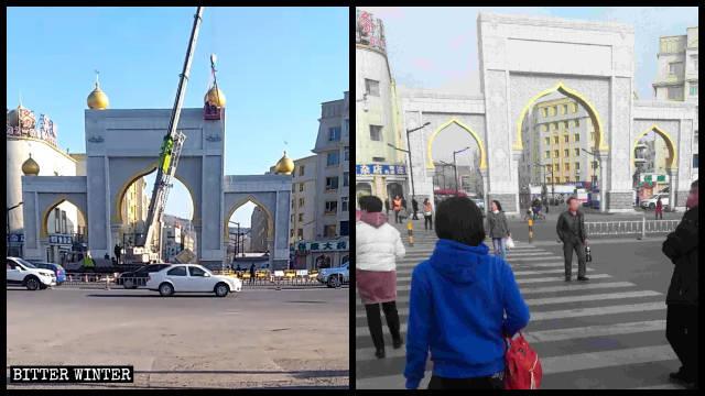 Das Schild im islamischen Stil wurde entfernt.
