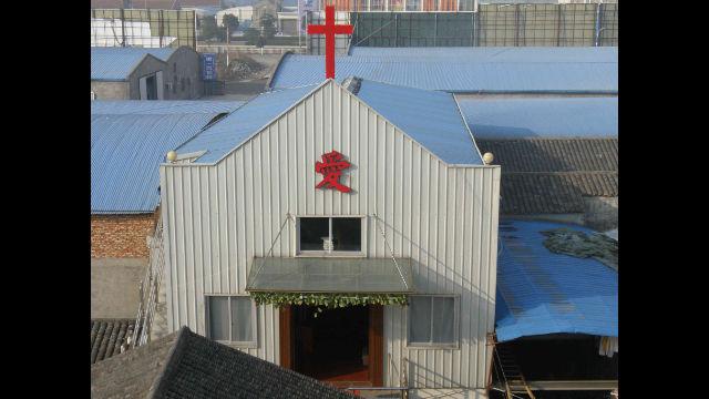 Sola Fide Kirche in der Stadt Chumen