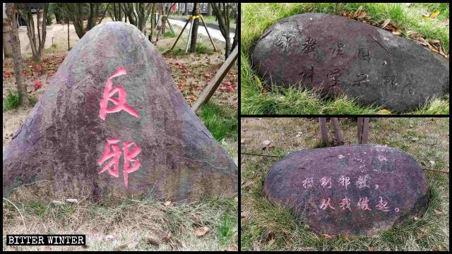 """""""Der Widerstand gegen xie jiaos beginnt bei mir."""" auf Steinen."""