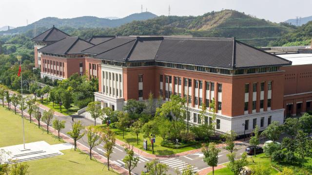 Universität in China
