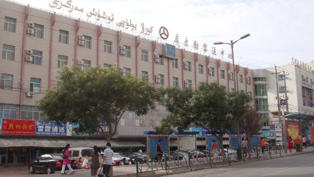 Korla, Xinjiang