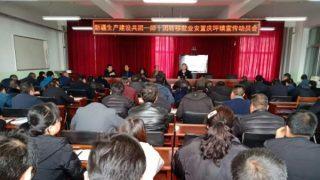 """""""Hanifizierung"""" von Xinjiang durch falsche Versprechungen und Drohungen"""