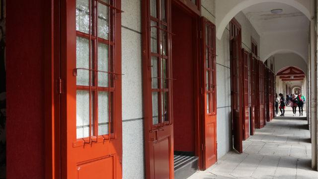 Universität in der Stadt Xiamen