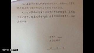 45 Priester aus der Diözese Zhangjiakou werden festgenommen und indoktriniert