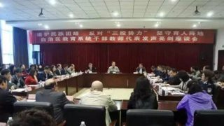 "Hexenjagd nach ""Personen mit zwei Gesichtern"" an den Universitäten von Xinjiang"