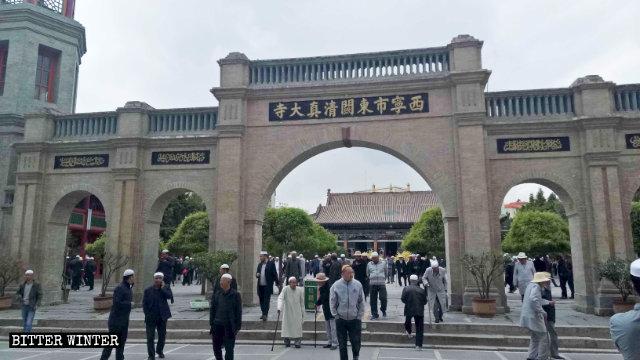 Die Dongguan-Moschee in der Stadt Xining in der Provinz Qinghai