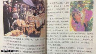 Die KPCh zensiert Schulbücher für Kinder, damit Uiguren und Buddhisten darin nicht mehr vorkommen