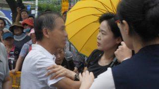 Frau O. und die Demonstrationen der KPCh in Seoul enden mit einer Blamage – wie immer