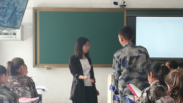 Eine Lehrerin in Xinjiang