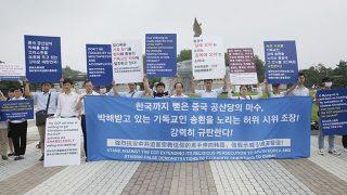 Mit den eigenen Waffen geschlagen: In Seoul siegt die Freiheit über den Fanatismus von Frau O.