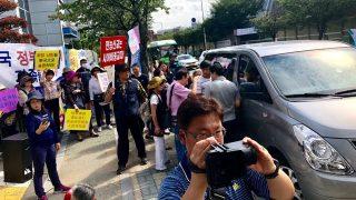 Erneute Verfolgung chinesischer Flüchtlinge der Kirche des Allmächtigen Gottes in Südkorea muss unterbunden werden