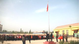 Sippenhaft: Umerziehung für Familienangehörige von KAG-Mitgliedern in Xinjiang