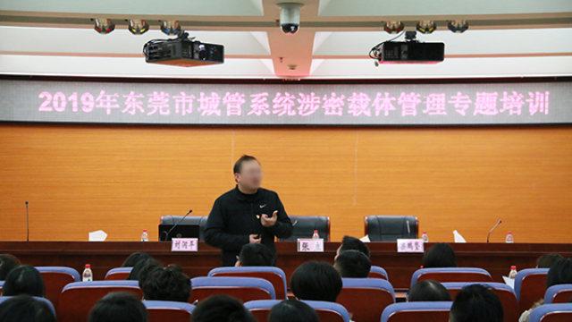 Die Regierung organisiert Sonderausbildungen, um die Arbeit mit vertraulichem Material zu verbessern.