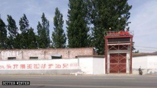 Trotz des heftigen Widerstandes der Gläubigen: Staat beschlagnahmt Drei Selbst-Kirche in Henan