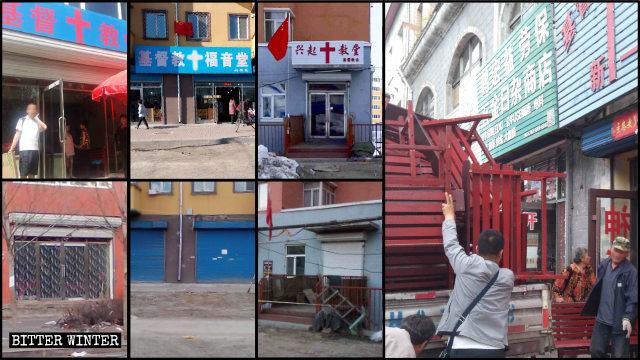 Die religiösen Versammlungsorte der Stadt Hegang erhielten von der Regierung die Aufforderung, zu festgelegten Terminen zu schließen.