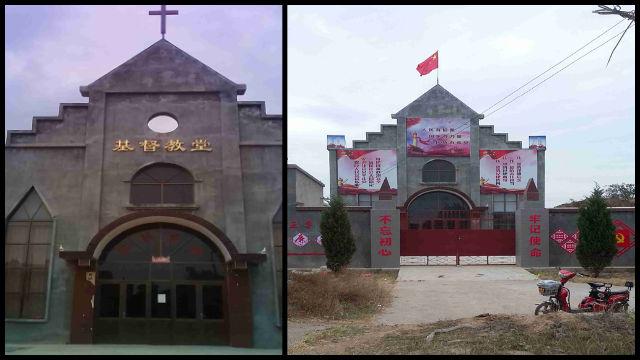 Eine Drei-Selbst Kirche wurde vom Staat zweckentfremdet