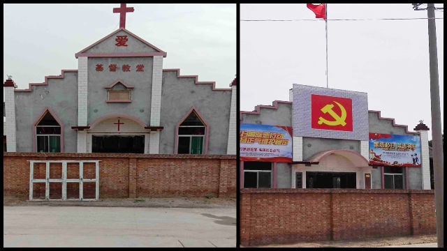 Kirche mit drei Selbst in Nanjialu-Dorf von Pucheng-Grafschaft