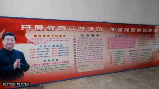 Anstelle Buddha-Verehrung: Staat ordnet Kalligraphie-Kurse an