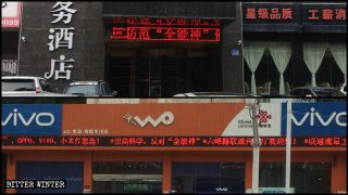 In Henan nimmt die Propaganda gegen die Kirche des Allmächtigen Gottes zu
