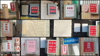 Shandong steigert die Attacken gegen die Kirche des Allmächtigen Gottes