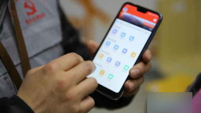 App, die normalerweise von Grid-Administratoren verwendet wird