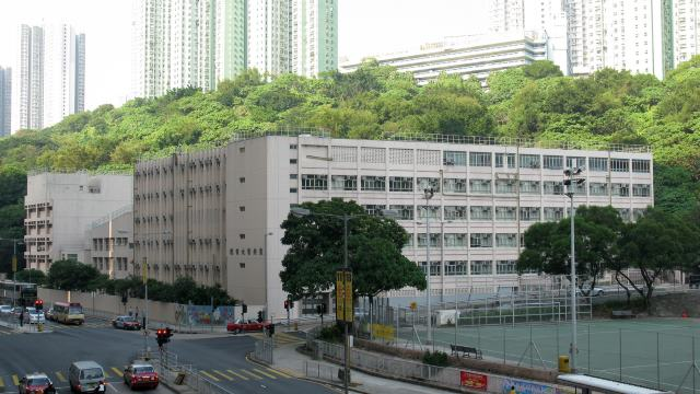 Das St. Antonius Girls' College in Yau Tong (Hongkong)