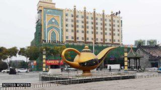 Islamische Kultur verschwindet aus den Straßen der Inneren Mongolei