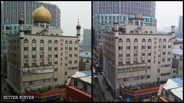 Die Lüzheng-Moschee vor und nach der Entfernung