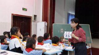 "Han-Lehrer in Xinjiang: ""Rettet die uigurischen Kinder!"""